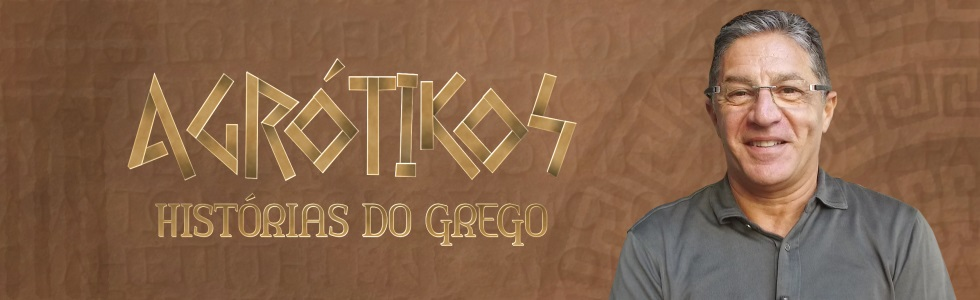 Agrótikos – Histórias do Grego